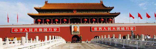 ทัวร์จีน ปักกิ่ง หอฟ้าเทียนถาน จัตุรัสเทียนอันเหมิน พระราชวังกู้กง กำแพงเมืองจีนจวีหยงกวน เล่นสกีหิมะ