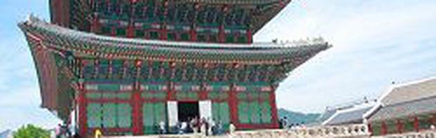 ทัวร์เกาหลี โซล พระราชวังเคียงบ๊อคคุง สวนลอยฟ้า Seoullo 7017 หมู่บ้านบุกชนฮันนก