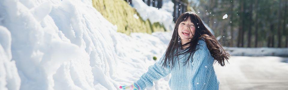 ทัวร์เกาหลี ฤดูหนาว 2563 Update ราคาโปรโมชั่นและที่นั่งทุกวัน