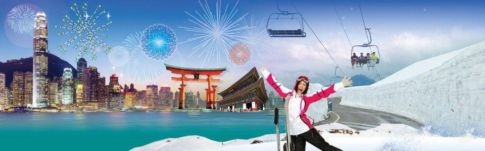 ทัวร์ญี่ปุ่น วันปีใหม่ 2563 ยอดขายอันดับ 1